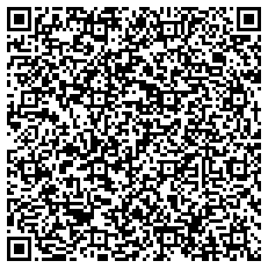 QR-код с контактной информацией организации ВЛАДИМИРОВСКОЕ ХОЗРАСЧЕТНОЕ ОТДЕЛЕНИЕ ПРОФДЕЗИНФЕКЦИИ