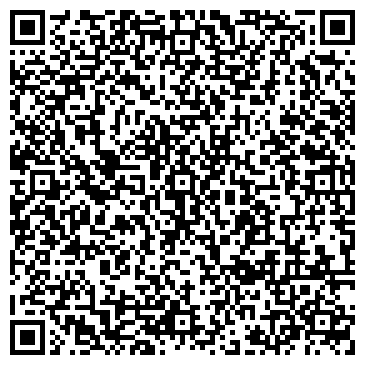 """QR-код с контактной информацией организации СОВМЕСТНОЕ КРЕСТЬЯНСКОЕ ХОЗЯЙСТВО """"УСПЕНСКИЙ""""(Закрыто)"""