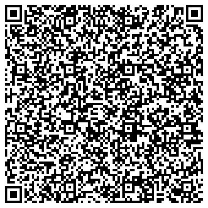 QR-код с контактной информацией организации АХТУБИНСКОЕ ДОЧЕРНЕЕ ПРЕДПРИЯТИЕ ПРОЕКТНО-ПРОИЗВОДСТВЕННОГО АРХИТЕКТУРНО-ПЛАНИРОВОЧНОГО, ГУП