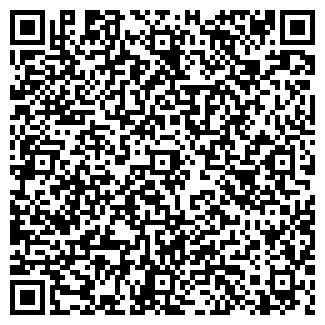 QR-код с контактной информацией организации АНТОЛ ТОО