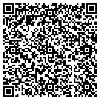 QR-код с контактной информацией организации КВИНТЕТ, ЗАО