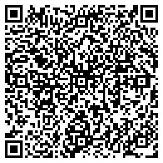 QR-код с контактной информацией организации ФЕИР