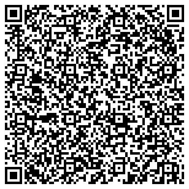 QR-код с контактной информацией организации ЗЕМЕЛЬНАЯ КАДАСТРОВАЯ ПАЛАТА ПО РОСТОВСКОЙ ОБЛАСТИ, ФГУ