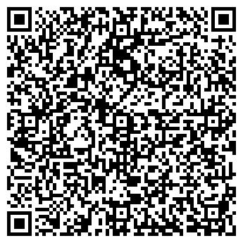 QR-код с контактной информацией организации БАТАЙСКИЙ РЕМЗАВОД ПК