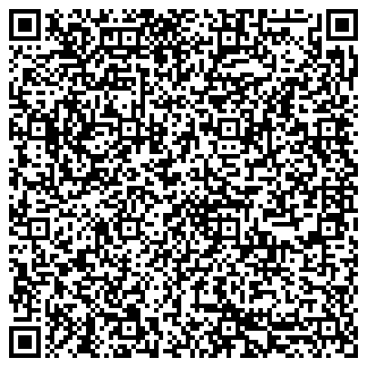 QR-код с контактной информацией организации УПРАВЛЕНИЕ ИНКАССАЦИИ РОСТОВСКОЙ ОБЛАСТИ ФИЛИАЛ РОССИЙСКОГО ОБЪЕДИНЕНИЯ ИНКАССАЦИИ ЦБ РФ