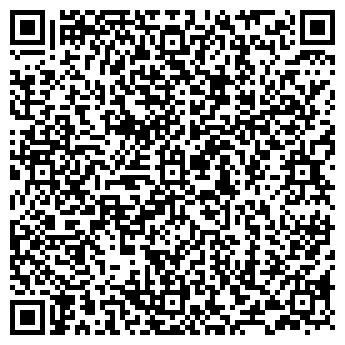 QR-код с контактной информацией организации ОВО ПРИ ОВД Г. БАТАЙСКА