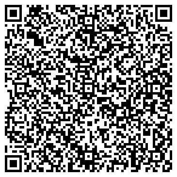 QR-код с контактной информацией организации БАТАЙСКИЙ МУСОРОПЕРЕРАБАТЫВАЮЩИЙ КОМБИНАТ