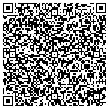 QR-код с контактной информацией организации БАТАЙСКИЙ ЗАВОД МОСТОВЫХ ЖЕЛЕЗОБЕТОННЫХ КОНСТРУКЦИЙ