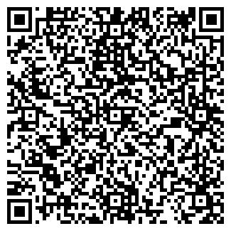QR-код с контактной информацией организации ЛИЦЕЙ № 10