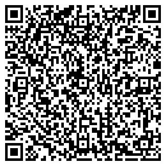QR-код с контактной информацией организации ООО ЭЛЛАДА