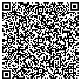 QR-код с контактной информацией организации ДОНВОДСЕРВИС, ООО