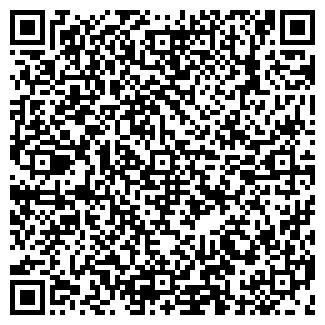 QR-код с контактной информацией организации ООО ДОНСНАБ, ТК