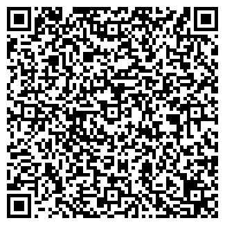 QR-код с контактной информацией организации ФЕМИДА