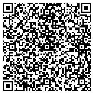 QR-код с контактной информацией организации УСПЕХ, ЗАО