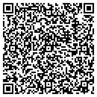 QR-код с контактной информацией организации БЕКОН, ООО