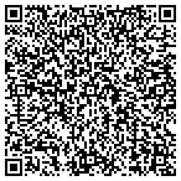QR-код с контактной информацией организации БАТАЙСКИЙ КОЖЕВЕННЫЙ КОМБИНАТ, ООО