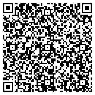 QR-код с контактной информацией организации НОРМАНДИЯ, ООО