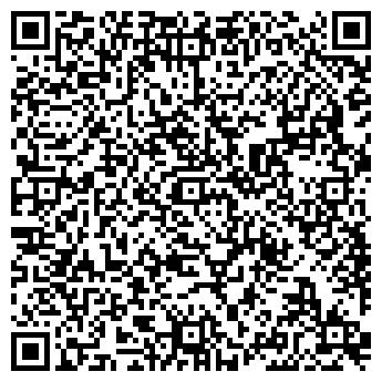 QR-код с контактной информацией организации ГОРДОРСТРОЙ ТОО