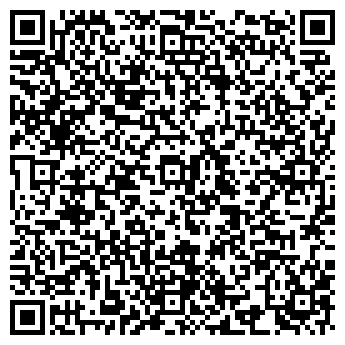 QR-код с контактной информацией организации 258-Й РЕМОНТНЫЙ ЗАВОД, ГУП