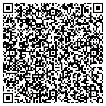 QR-код с контактной информацией организации ГОРОДСКАЯ ПОЛИКЛИНИКА ГОР. ТАЛДЫКОРГАН ГУЗ