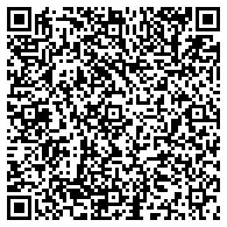 QR-код с контактной информацией организации ТЦ Оранжерея