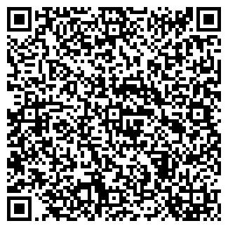QR-код с контактной информацией организации МОСТ-ЧМ