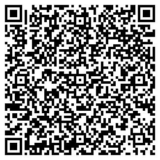 QR-код с контактной информацией организации ГРАНКИНА Л.П.