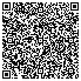 QR-код с контактной информацией организации ГУ УЧРЕЖДЕНИЕ УЧ-398/15