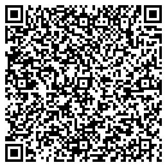 QR-код с контактной информацией организации ОРБИТА ЛЮКС