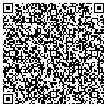 QR-код с контактной информацией организации БАТАЙСКАЯ СТРОИТЕЛЬНАЯ КОМПАНИЯ, ООО