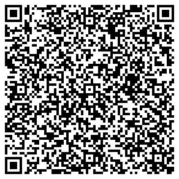QR-код с контактной информацией организации ДОНАЭРОДОРСТРОЙ АСФАЛЬТОВЫЙ ЗАВОД
