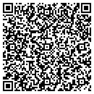 QR-код с контактной информацией организации КОЛЛЕГИ, ТОО