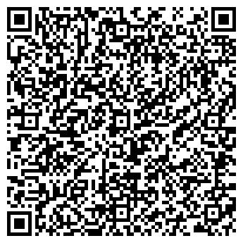 QR-код с контактной информацией организации МАШАВТОСТРОЙИНДУСТРИЯ, ТОО
