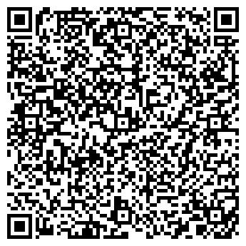 QR-код с контактной информацией организации МЕХАНИЗИРОВАННАЯ КОЛОННА №63