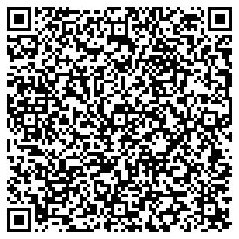 QR-код с контактной информацией организации РОСТОВСПЕЦСТРОЙМОНТАЖ АО