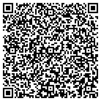QR-код с контактной информацией организации СПЕЦИАЛИЗИРОВАННАЯ ПМК №4