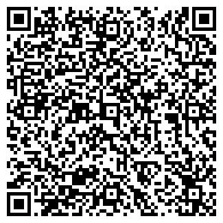 QR-код с контактной информацией организации AVENYE