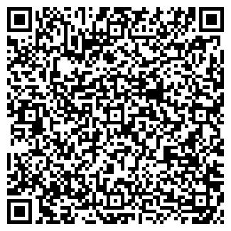 QR-код с контактной информацией организации МЕДПРИБОР
