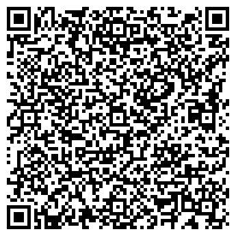 QR-код с контактной информацией организации ДЕЗИНФЕКЦИЯ ТОО