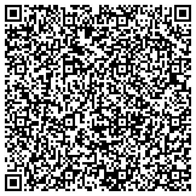 QR-код с контактной информацией организации ДЕТСКАЯ МУЗЫКАЛЬНАЯ ШКОЛА ИМ. Н.ТЛЕНДИЕВА АКИМА АЛМАТИНСКОЙ ОБЛАСТИ ГККП