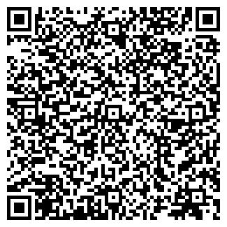 QR-код с контактной информацией организации ДИАНА WZ