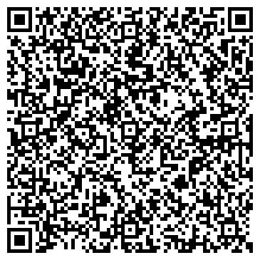"""QR-код с контактной информацией организации ООО Рекламное агентство """"ФЕИР"""""""