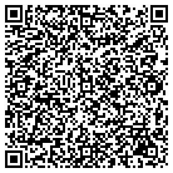 QR-код с контактной информацией организации ДМСУ-23 ТОО