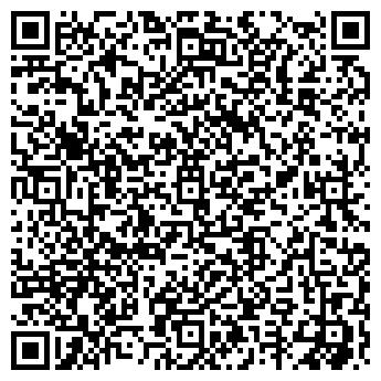 QR-код с контактной информацией организации АГРОФИРМА ЯНТАРНОЕ