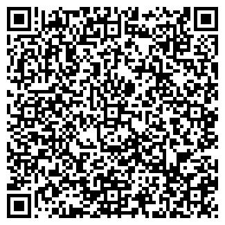 QR-код с контактной информацией организации БЕЛМОЛ, ОАО