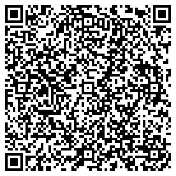 QR-код с контактной информацией организации ЗАО ИМ. ЛЕНИНА