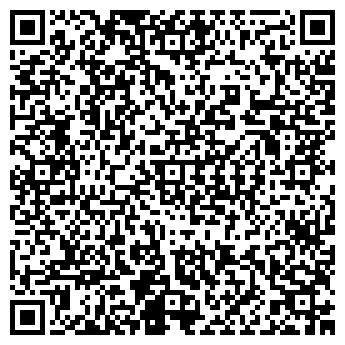 QR-код с контактной информацией организации ЕВРАЗИЯ ТК ТОО