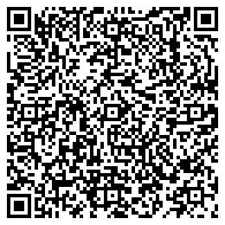 QR-код с контактной информацией организации ТОО МЕКЛЕТА