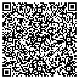 QR-код с контактной информацией организации ТОО СТЕПНОЕ
