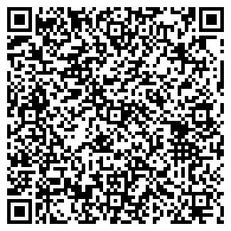 QR-код с контактной информацией организации ОРЛЁНОК